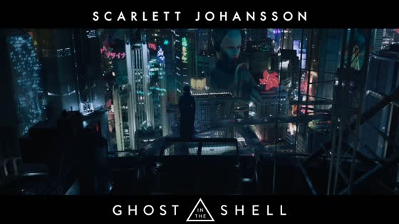 Regarder la vidéo Ghost in the shell
